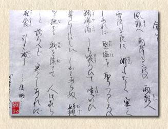 GFHP calligraphy